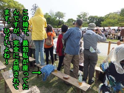 20130515-07