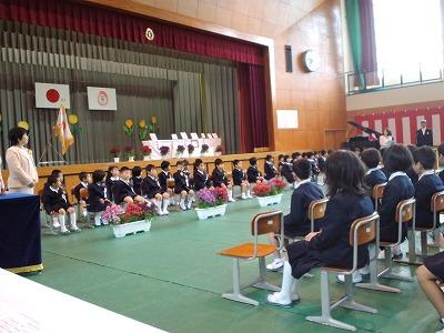 s-吾郷小入学式