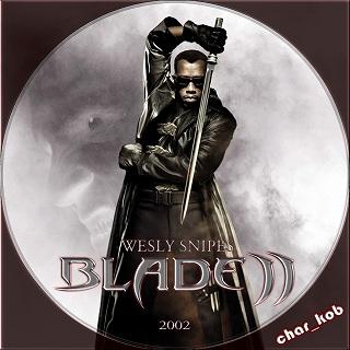 s-BLADE2.jpg