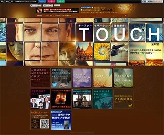 s-touch.jpg