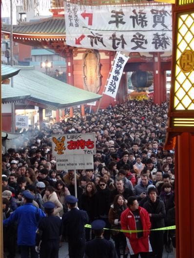 【浅草寺へ初詣】 2013年1月1日