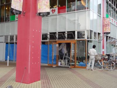 大阪王将 南千住店が6月29日OPEN