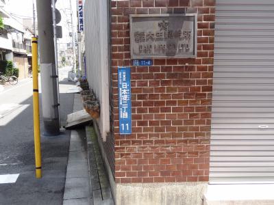 ドラマ『ボーイズ・オン・ザ・ラン』 ロケ地・撮影場所