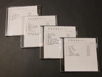 黒澤監督全作品DVD保存