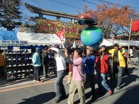 「靴のめぐみ祭り市」男神輿