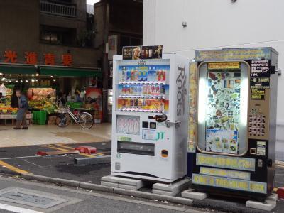 「王様の宝箱」1000円自販機