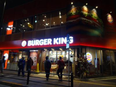 バーガーキング 南千住駅前店 12月20日オープン