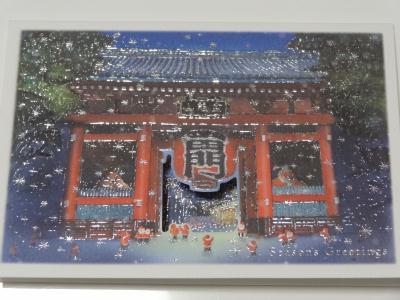 和風ミニサンタのクリスマスカード