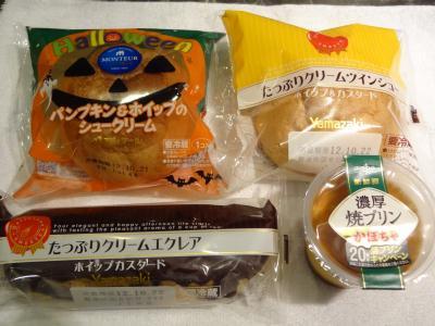 スーパー「まいばすけっと」日本堤1丁目店