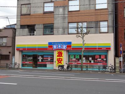 東京・山谷 280円から揚げ弁当!『ほっかほっか大将』