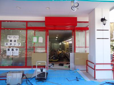 スーパー『まいばすけっと』日本堤1丁目店