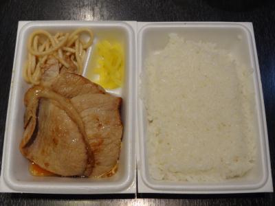 東京・山谷の弁当屋『ひやく亭』 清川店