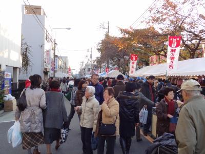 靴のめぐみ祭り市 2012年11月24日
