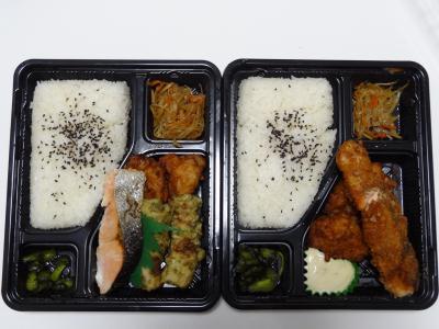 250円弁当 『デリカぱくぱく』向島店 ②