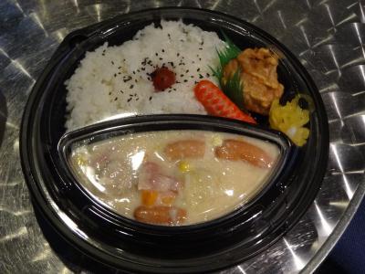 東京・山谷 お弁当 『ひやく亭』 清川店