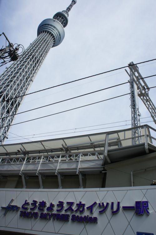 東武伊勢崎線「とうきょうスカイツリー駅」