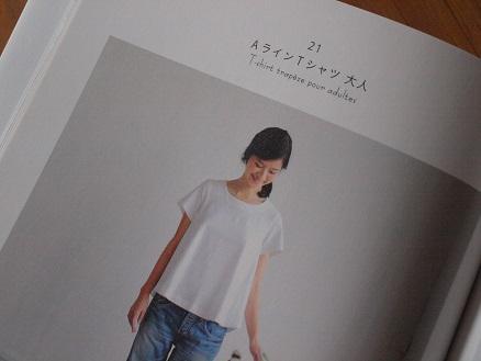 5_20130410161055.jpg