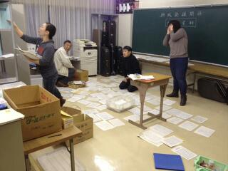 20121223_003259.jpg