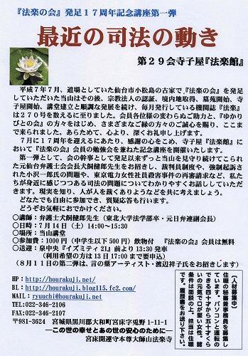 20120713034.jpg