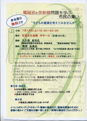 20120713036.jpg