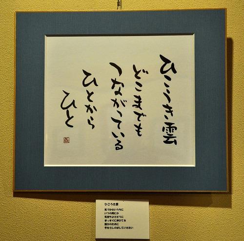 20121214001.jpg