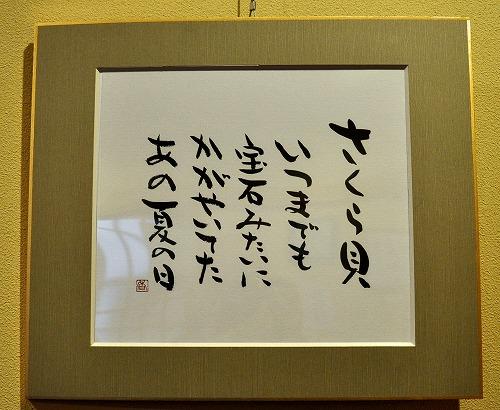 20121215001.jpg