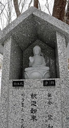 20121225006.jpg