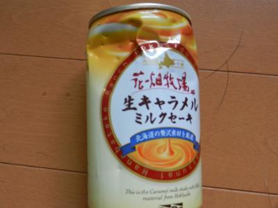 kan_convert_20121012115343.jpg