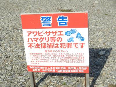 kanban_convert_20130219101342.jpg