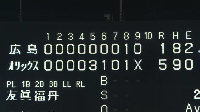000181247.jpg