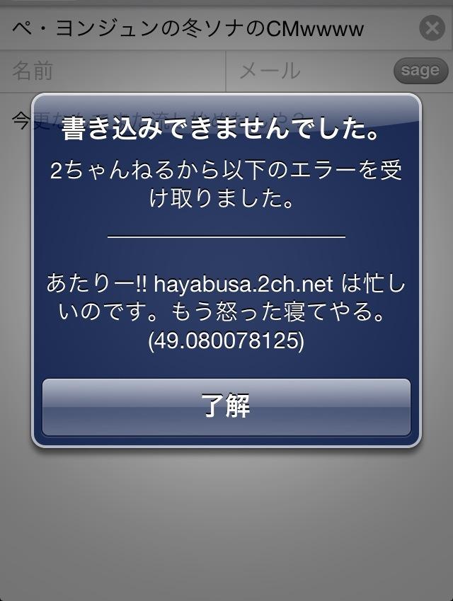 130321002100_209_1.jpg