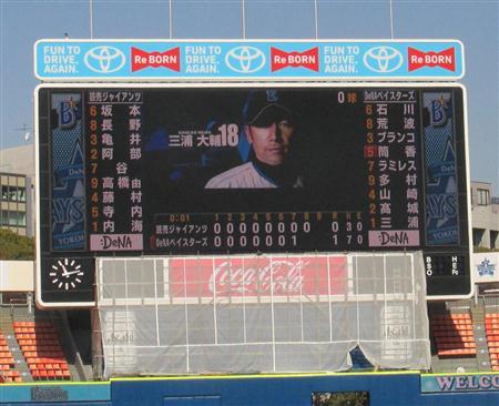 20130307-00000041-sanspo-000-2-view.jpg