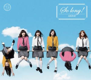 akb48-so-long-single-lyrics-300x264.jpg