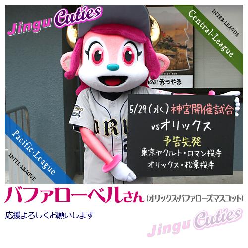 cuties_0529.jpg