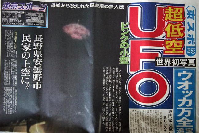 ufo1-100.jpg