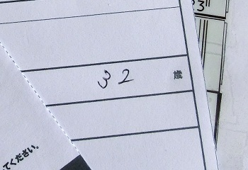 bokujyo-03.jpg