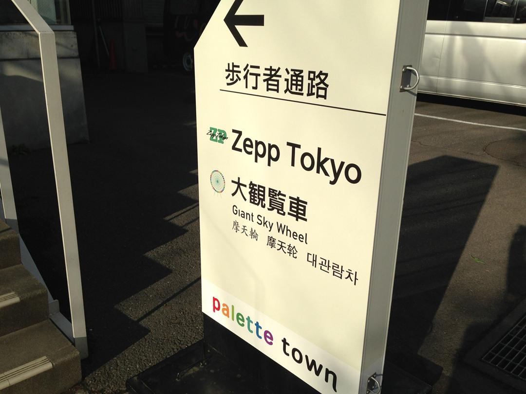 zip (2)