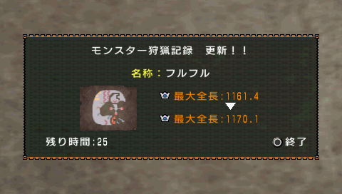 20130123231935.png