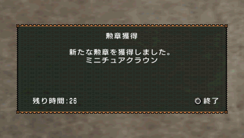 20130129183813.png