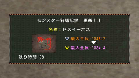 20130130225919.png