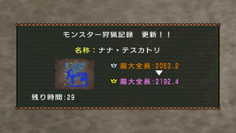 20130131160957.png
