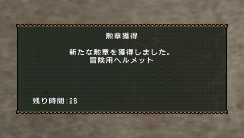 20130203211710.png
