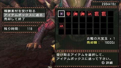 20130206203300.png