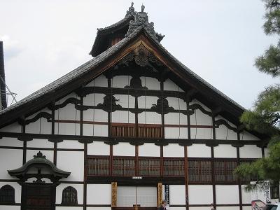 相国寺・庫裏
