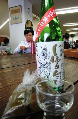 試飲のお酒とお土産の梅