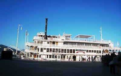 びわ湖ミシガン船