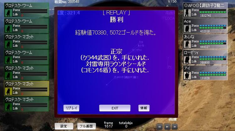 2014y02m02d_202927842.jpg