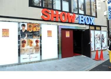 showBox.jpg