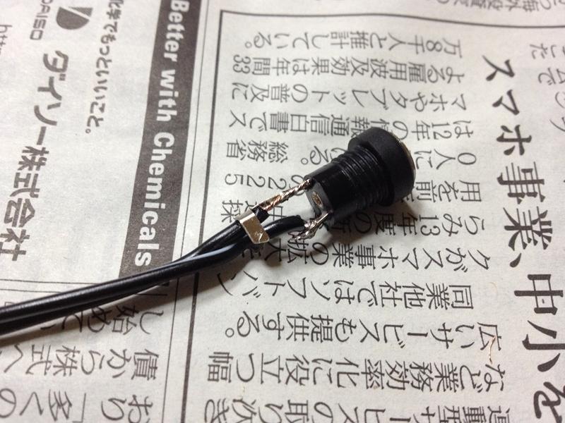GK-771延長01