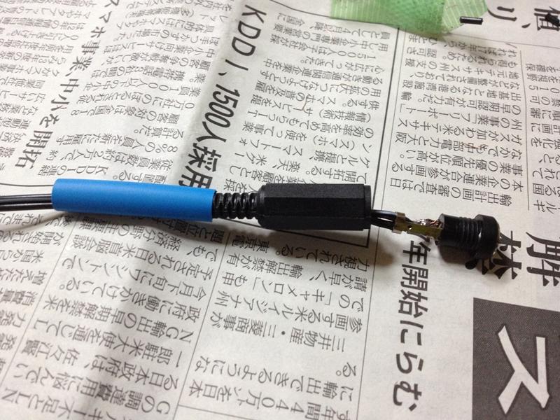 GK-771延長02